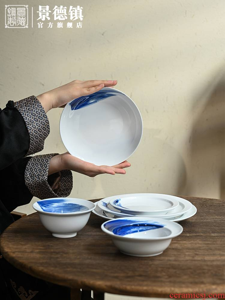 The Custom jingdezhen flagship stores eating bowl dish plate tableware free combination with ceramic dish soup bowl rainbow such use