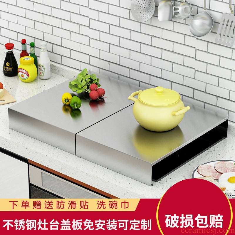 Package mail stainless steel liquefied microwave oven gas buner gas buner induction cooker base plate kitchen shelf