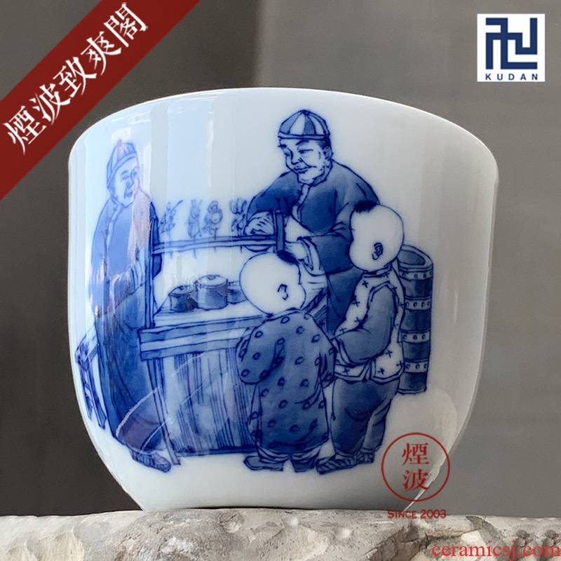 Jingdezhen nine calcinations hand - made blue - and - white porcelain hand blown sugar creature qianlong cylinder cup chicken