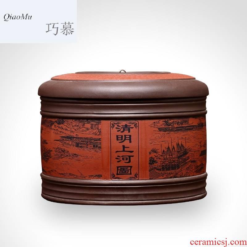 Qiao mu, yixing purple sand tea pot pu 'er three cake store receives king seal the ceramic pot of tea box of purple