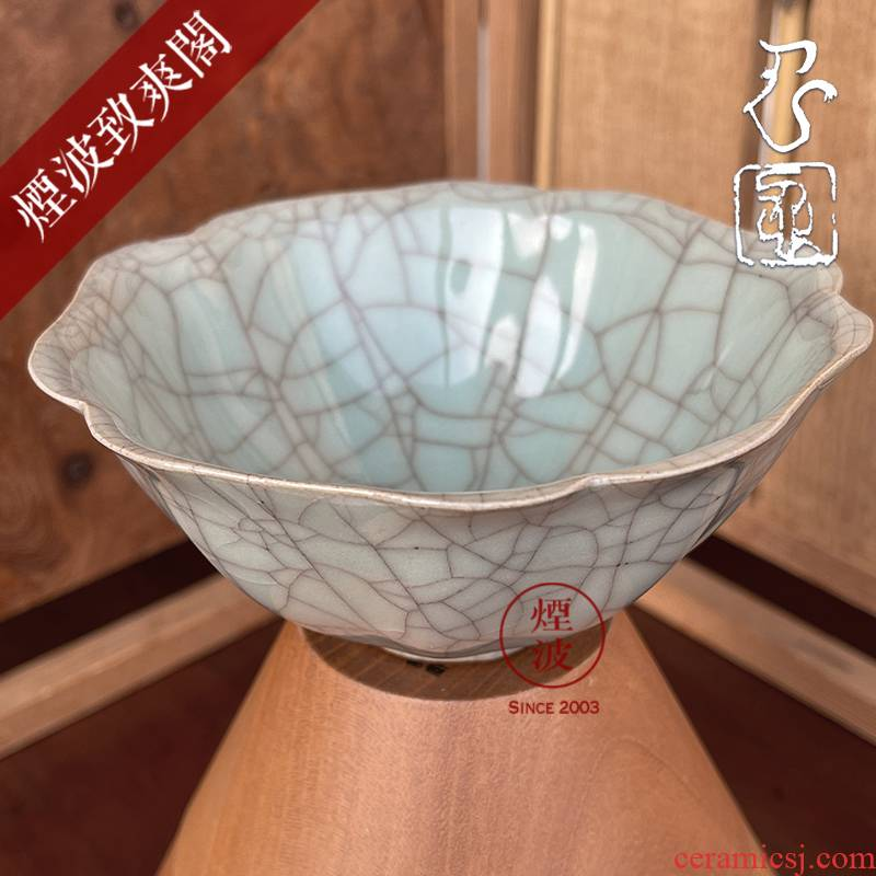Those said 49-year-old kyoko, Japan, the three broke sichuan wrasse endure as endure celadon imitation song dynasty style typeface ice cracked piece of round bowl