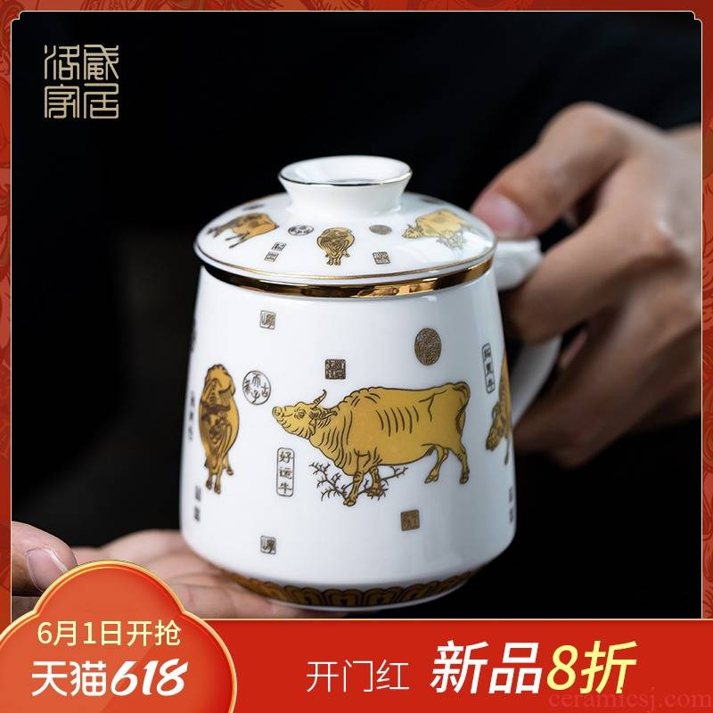 Ceramic filter cups with cover office cup WuNiu heart sutra figure make tea cup for tea tea separation