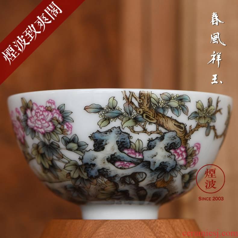 Jingdezhen spring auspicious jade Zou Jun up and colored enamel porcelain rocks of eight new system lotus cormorants heart cup