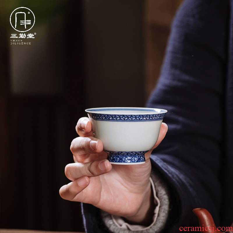 Three frequently hall blue ancient COINS, a cup of jingdezhen porcelain hand - made porcelain sample tea cup masters cup tea tea cups