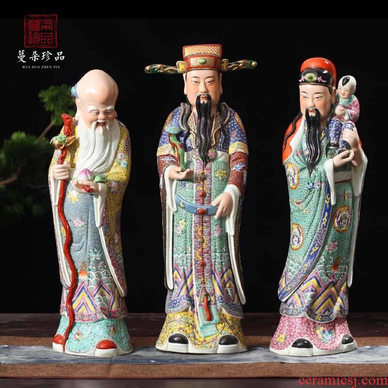 Jingdezhen 50 cm high delicate hand - made vividly furnishing articles furnishing articles, praying f lu shou samsung samsung its its