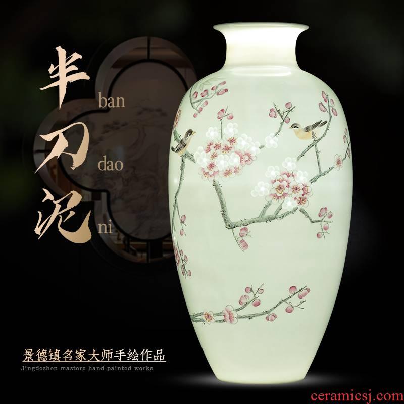 Jingdezhen ceramic MeiKaiWuFu vase famous hand knife clay bedroom a sitting room porch decoration flower arranging furnishing articles