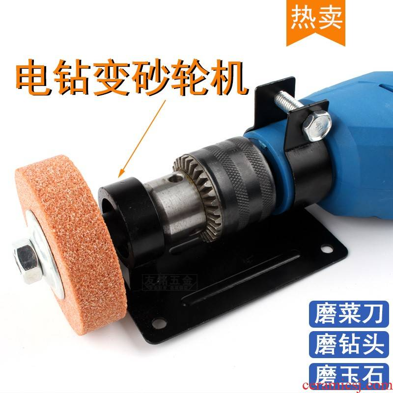 Hand electric drill grinder conversion shaft wheel mill grindstone household sand connection head fixed base