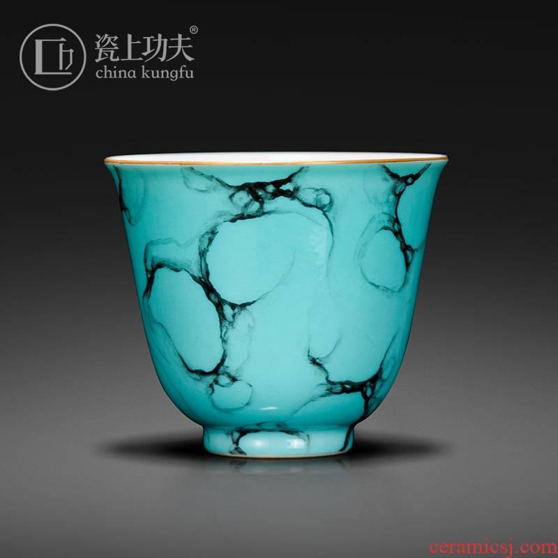 Jingdezhen porcelain pure hand - made fish stone on kung fu masters cup sample tea cup noggin kung fu tea set ceramic cup