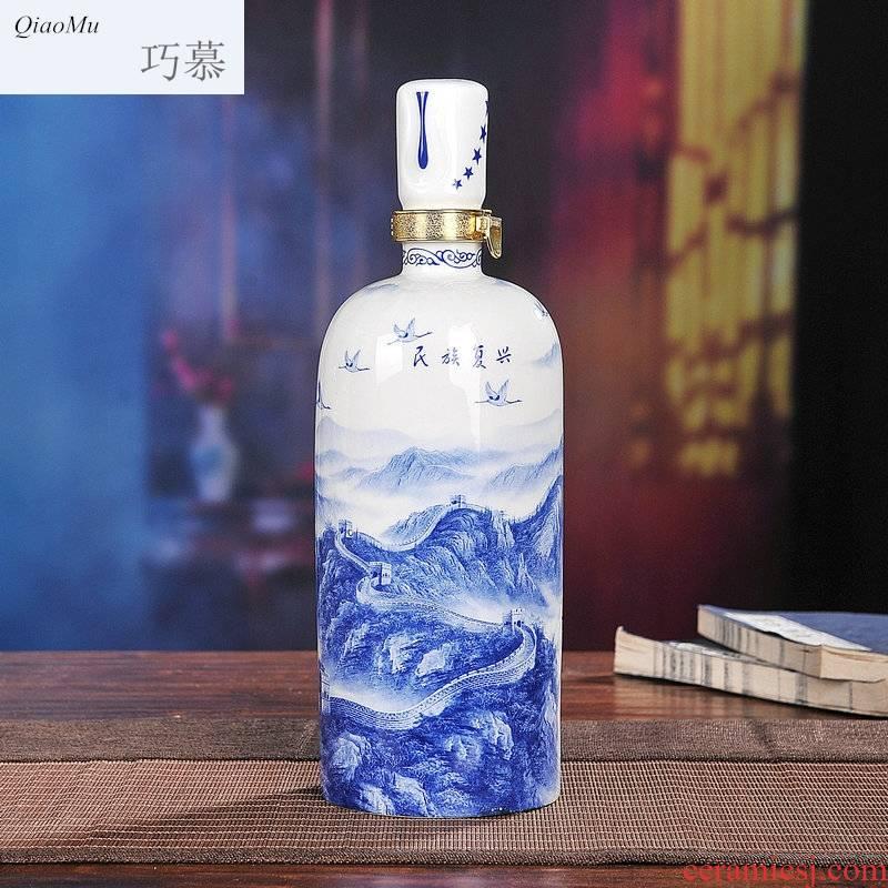 Qiao mu jingdezhen ceramic bottle three catties China dream jar hip collection JinHe send the lock
