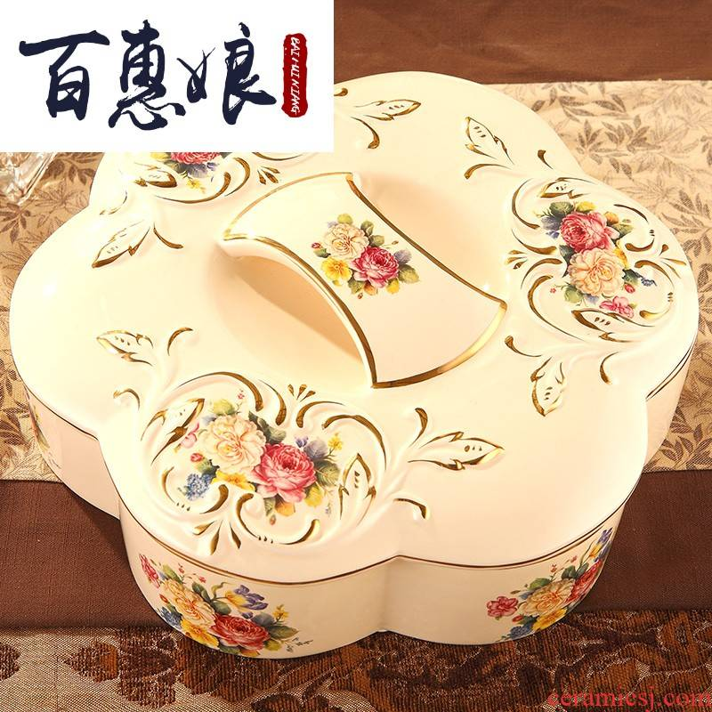 (niang European - style compote key-2 luxury home sitting room large ceramic dry fruit tray frame with cover candy box snack plate