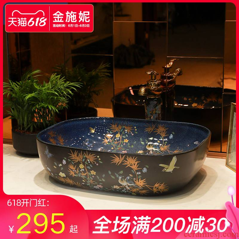 Chinese wind stage basin to the balcony flower art ceramic lavabo pool around the basin that wash a face shape of household washing basin