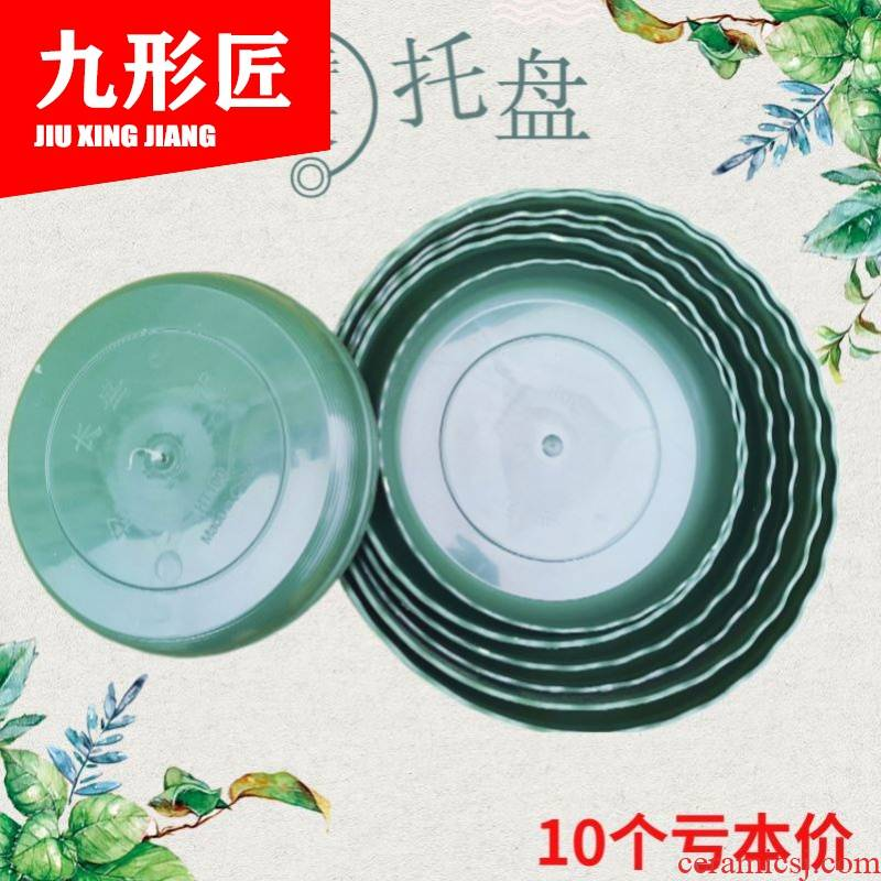 Household faceplate tray was round plastic flower POTS tap deep water pans gallons undeypan oversized to thicken the base