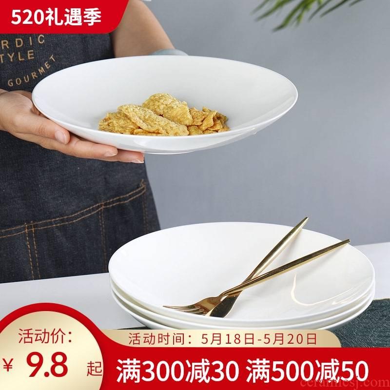 Ceramic plate household 2021 new creative dish white ipads China circular stir - fry dish dish 10 microwave oven