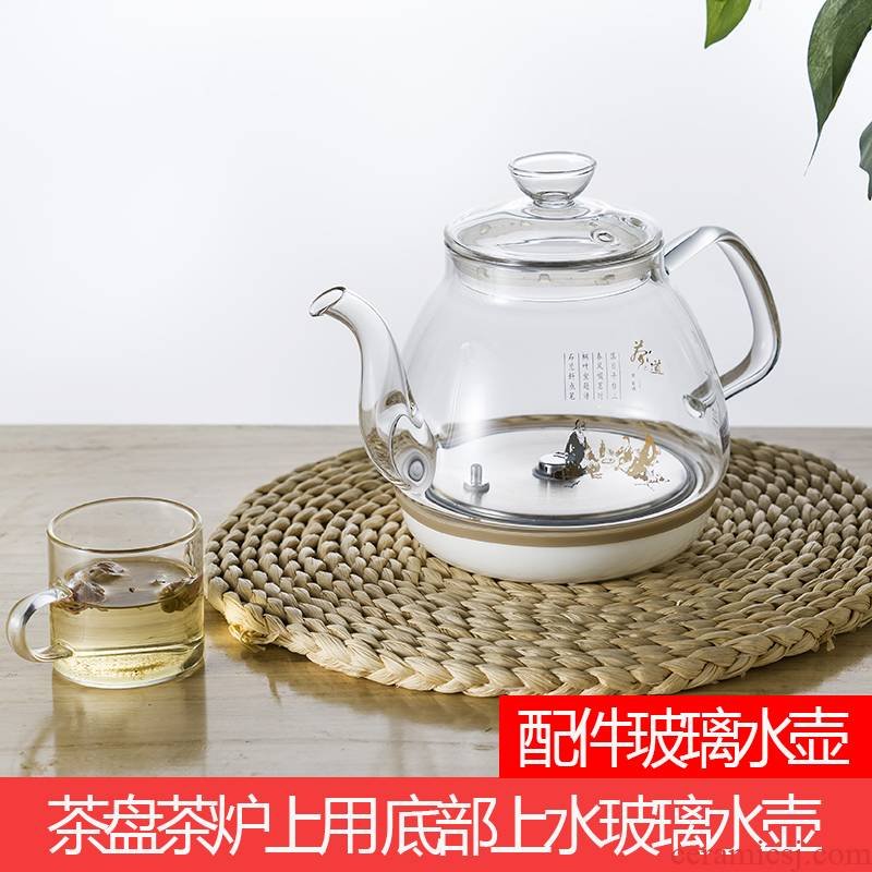 A single accessories at the bottom of the glass bottle water electric kettle tea tray tea stove tea tea machine kettle base