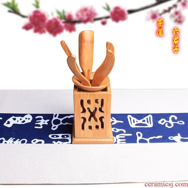 Qiao mu tea accessories tea six gentleman furnishing articles solid wood ChaGa ceramic kung fu suit small household cup teapot