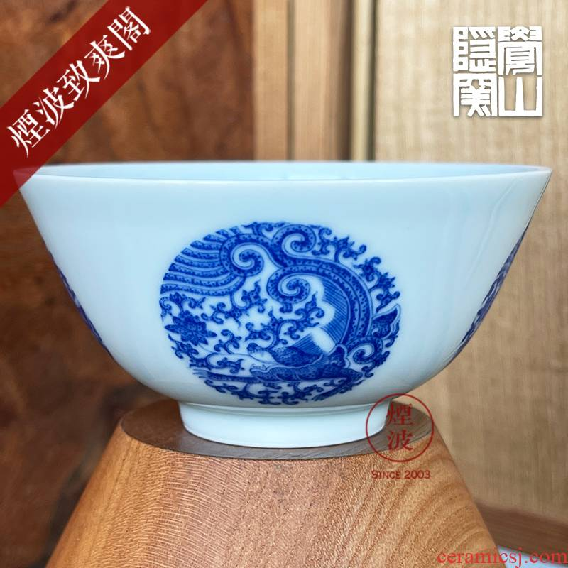 Jingdezhen sleep enjoy Jane with imitation clear blue mountain hidden up therefore dragon spends sample tea cup tea cups