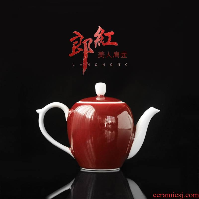 Ruby red beauty shoulder the teapot manual Chinese wind red red glaze small single pot of ceramic teapot kung fu tea