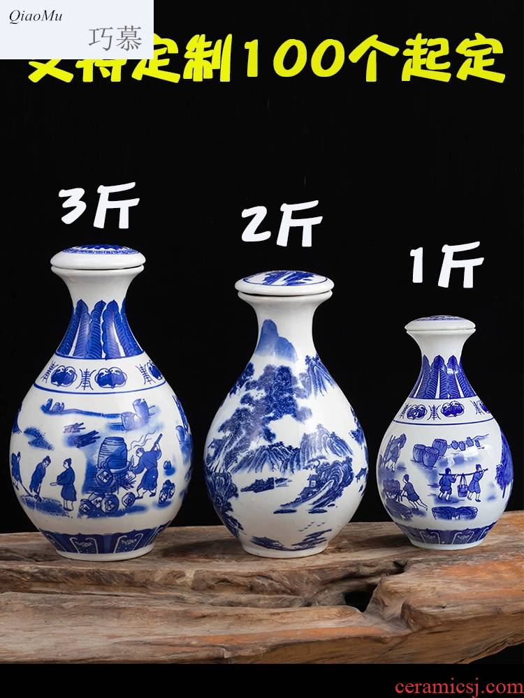 Qiao mu ceramic bottle is empty bottles of archaize 1 catty 2 jins 5 jins of household seal pot liquor small jar