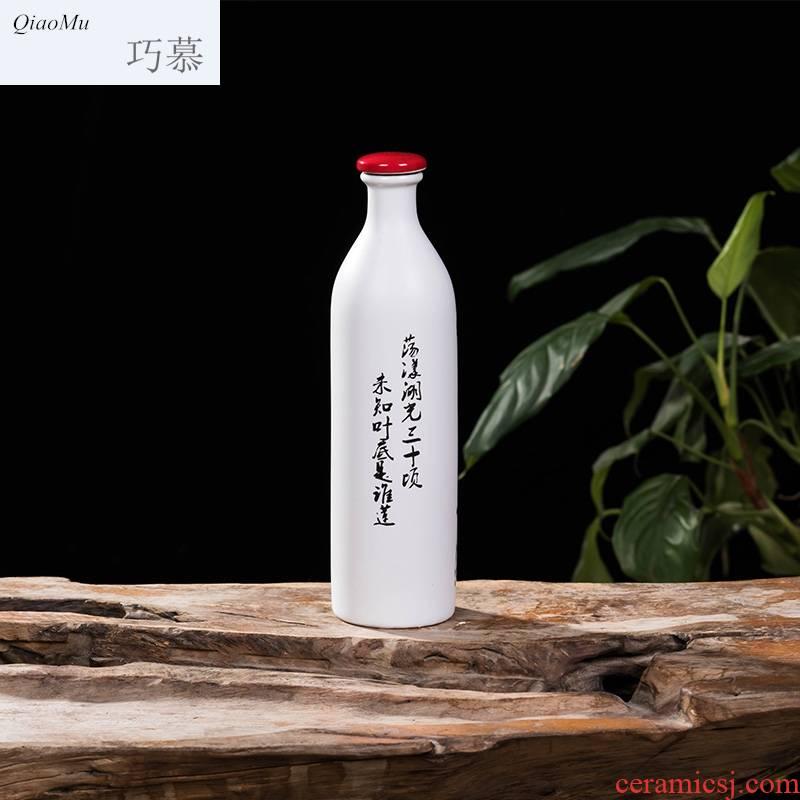 Qiao mu creative jingdezhen ceramic bottle archaize home wine bottle wine decorative furnishing articles blank a wine jar