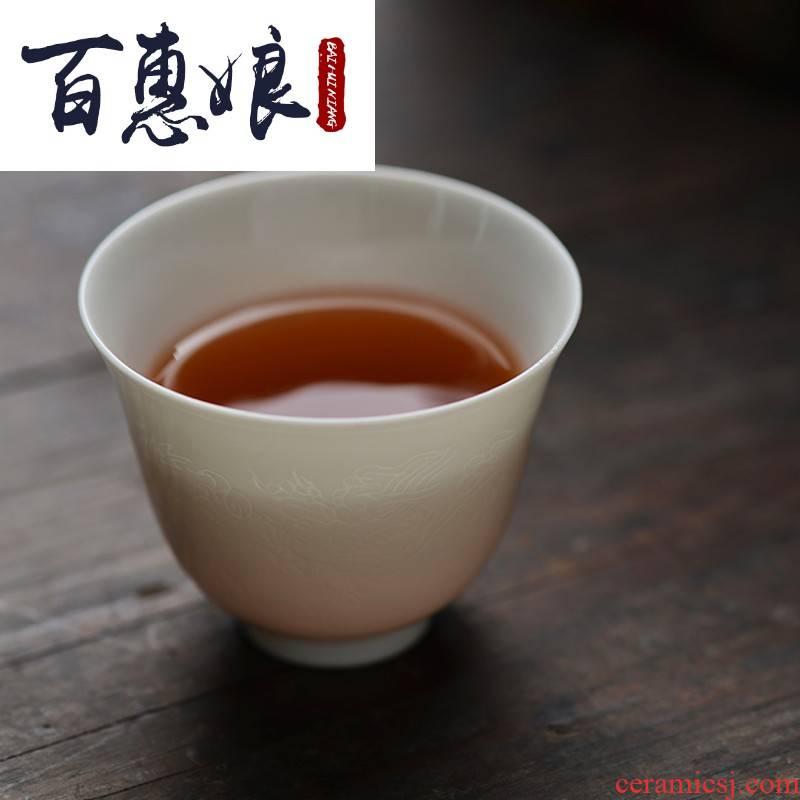 (niang dark sweet white glazed carved dragon bell cup sample tea cup checking porcelain tea cups