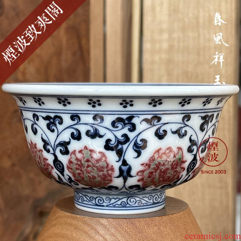 Jingdezhen spring auspicious jade Zou Jun up of the eight words of blue and white youligong yongle new branch lotus pressure hand cup