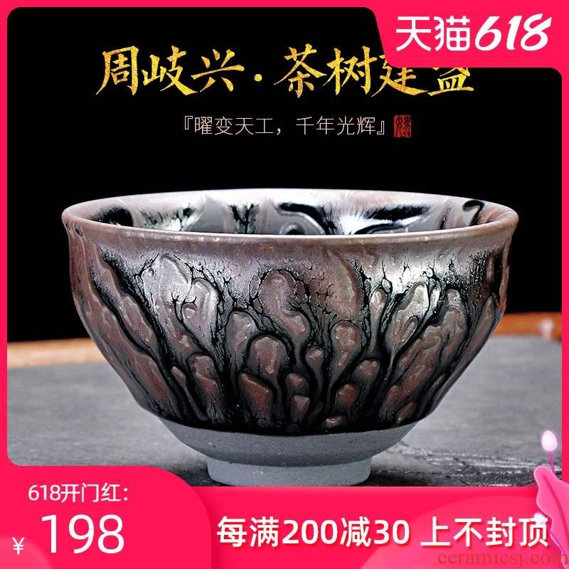 Artisan fairy jianyang built lamp that we become temmoku lamp that master cup single cup famous checking ceramic kung fu tea set sample tea cup