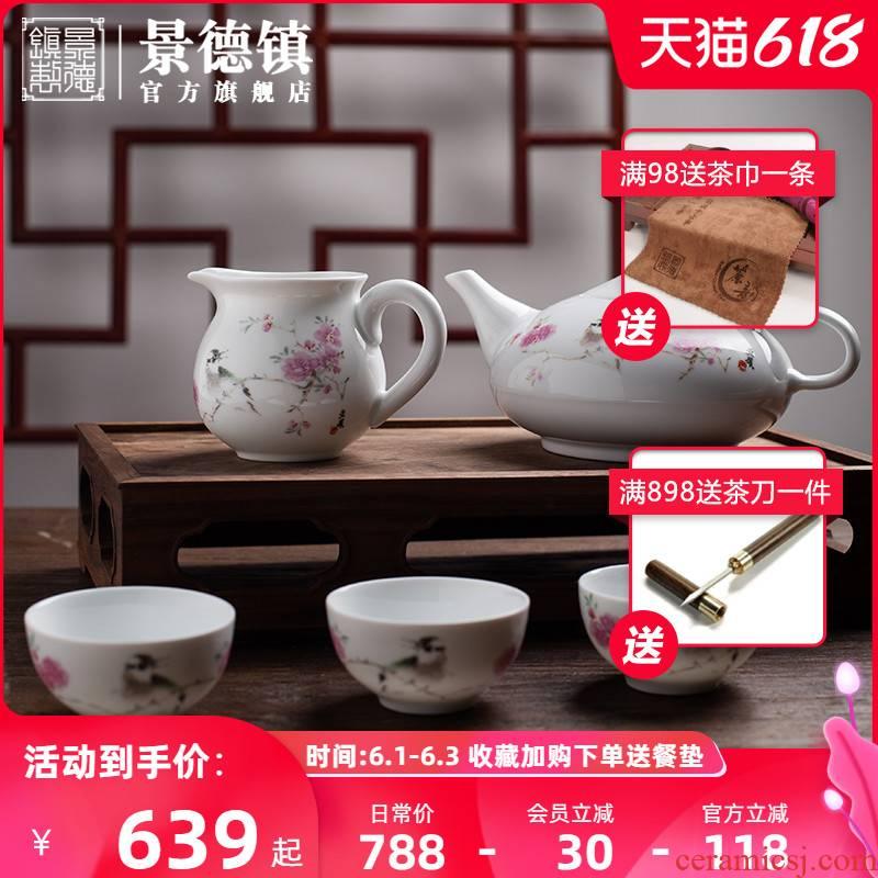 Jingdezhen flagship store of ceramic tea set home sitting room kung fu tea water peach blossom put eight head of a complete set of tea service