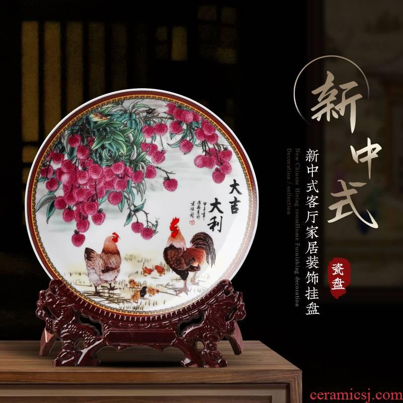 Jingdezhen ceramics prosperous hang dish modern Chinese style household, sitting room porch decoration plate handicraft furnishing articles