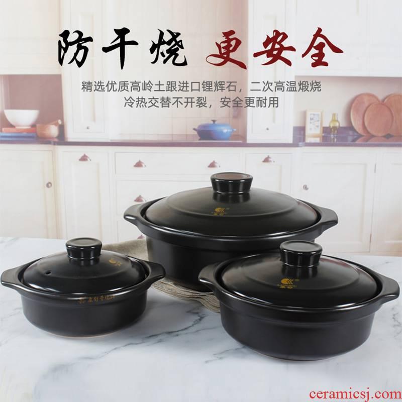 Casserole stew household gas clay pot small potato powder casseroles, high temperature resistant ceramic pot simmering soup rice Casserole