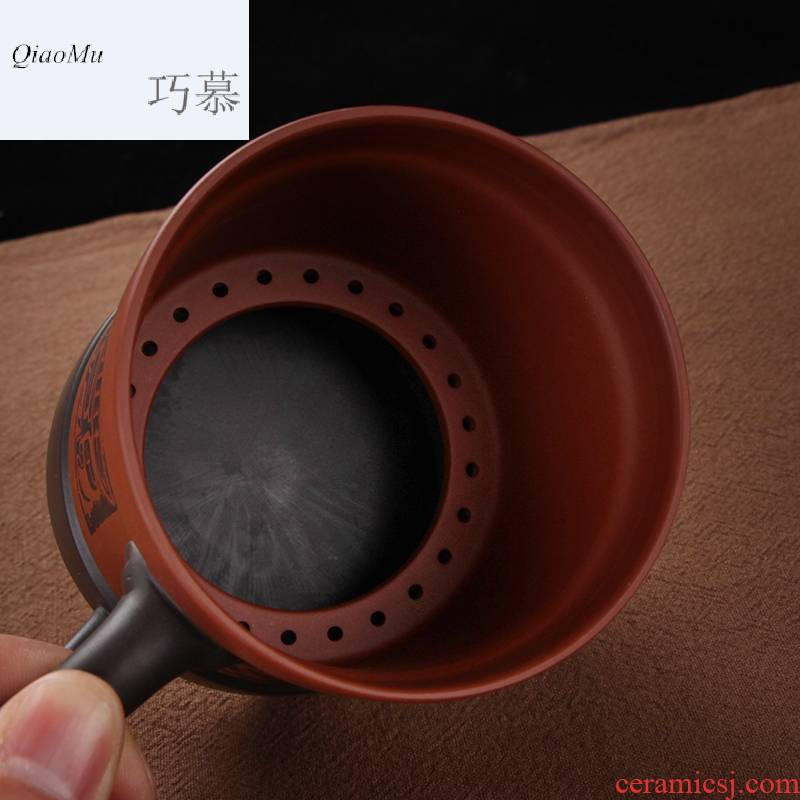 Qiao mu glass ceramic keller cup office coffee cup with cover filter period of violet arenaceous mud couples tea cups