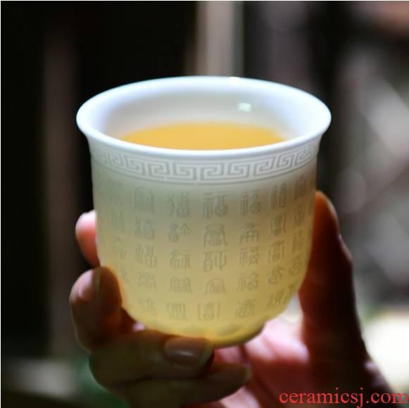 Dehua white porcelain suet jade porcelain engraving custom heart sutra kung fu master single cup large tea cups of tea cups