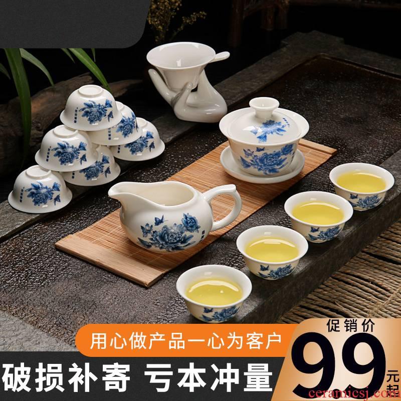Hui shi ceramic household utensils office home tureen tea sets white porcelain crack tureen kung fu tea cups