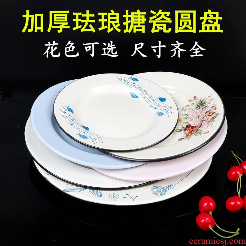 Package mail thick with enamel enamel dish enamel dinner plate enamel enamel disc enamel plate all the plate