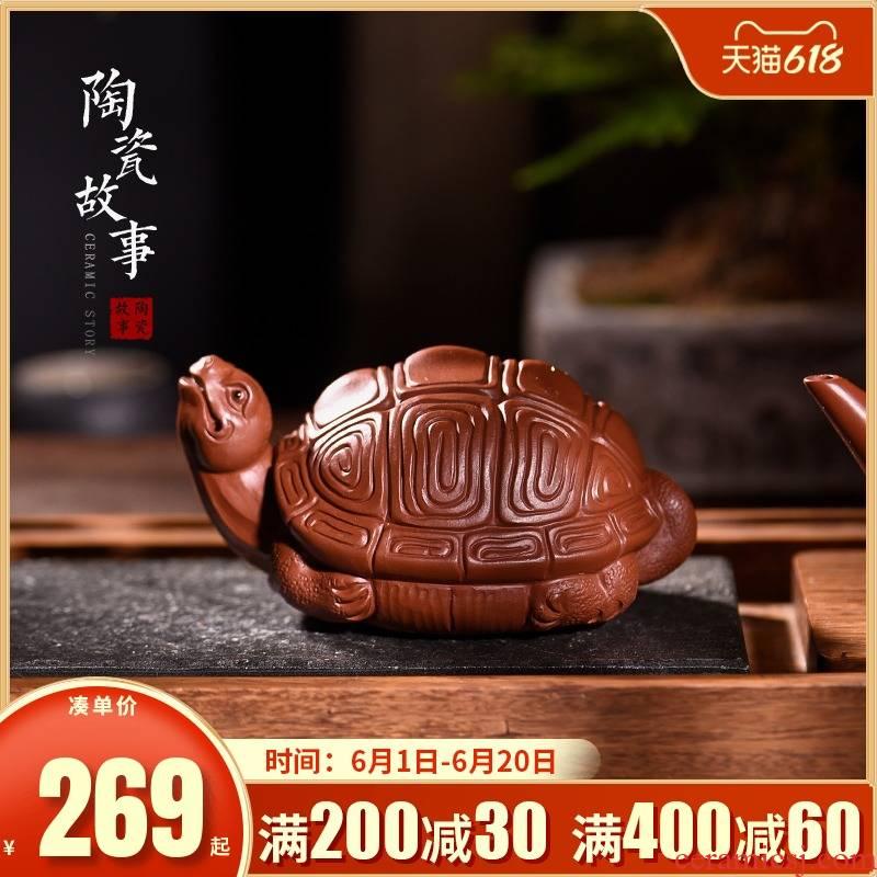 Familiar place fine ceramic story tea and tea tea sets tea accessories to high grade decorative purple sand tea play a turtle
