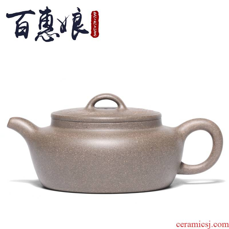 (niang yixing it pure manual famous household teapot undressed ore green mud bridge, flat drum