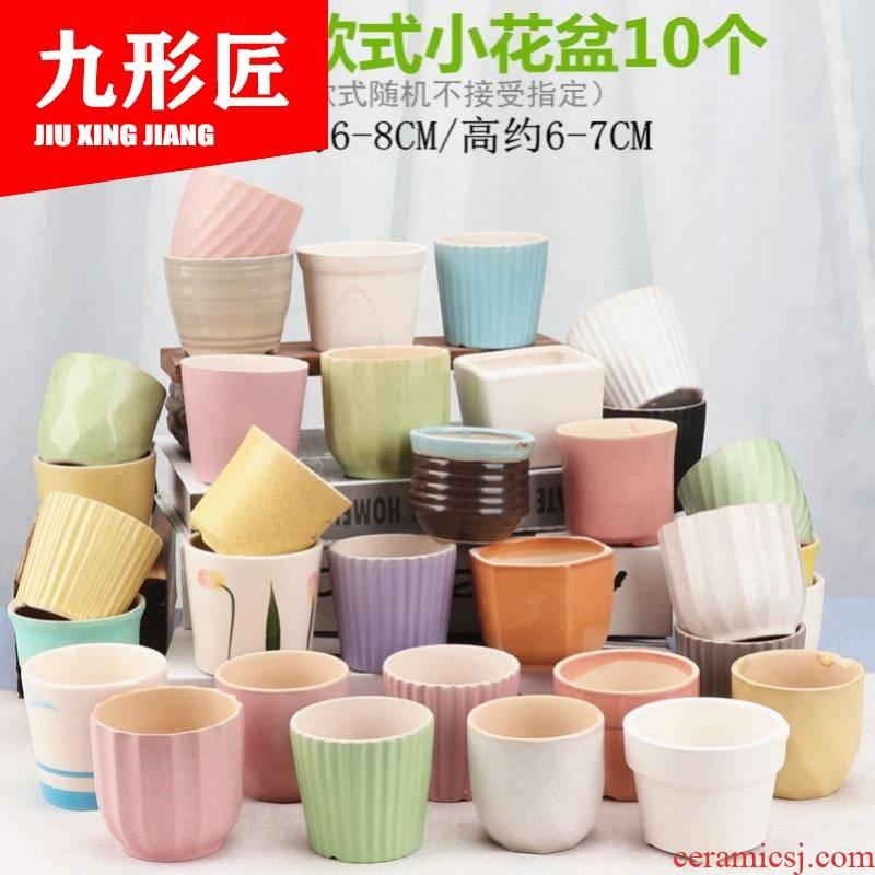 Fleshy control basin crack element hand - made ceramic flower pot coarse TaoTao egg extra small mini thumb of maifan stone basin
