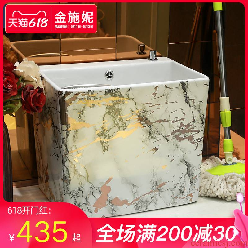 Double drive home floor mop pool balcony ceramic mop pool rotary toilet to wash the floor mop basin slot