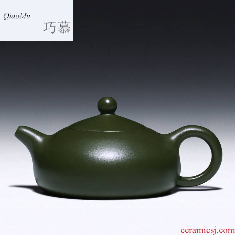 Qiao mu HM 【 】 famous yixing pure manual rare ore chlorite are it to kung fu teapot tea sets
