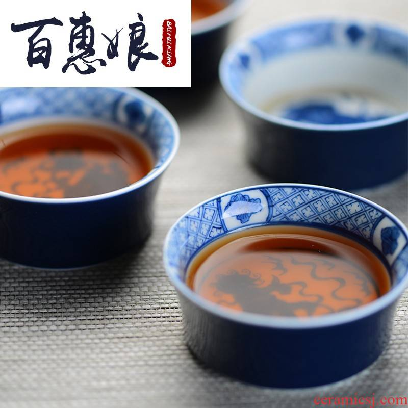 (niang inside outside the blue silk blue lion cup sample tea cup water chestnuts checking ceramic cups