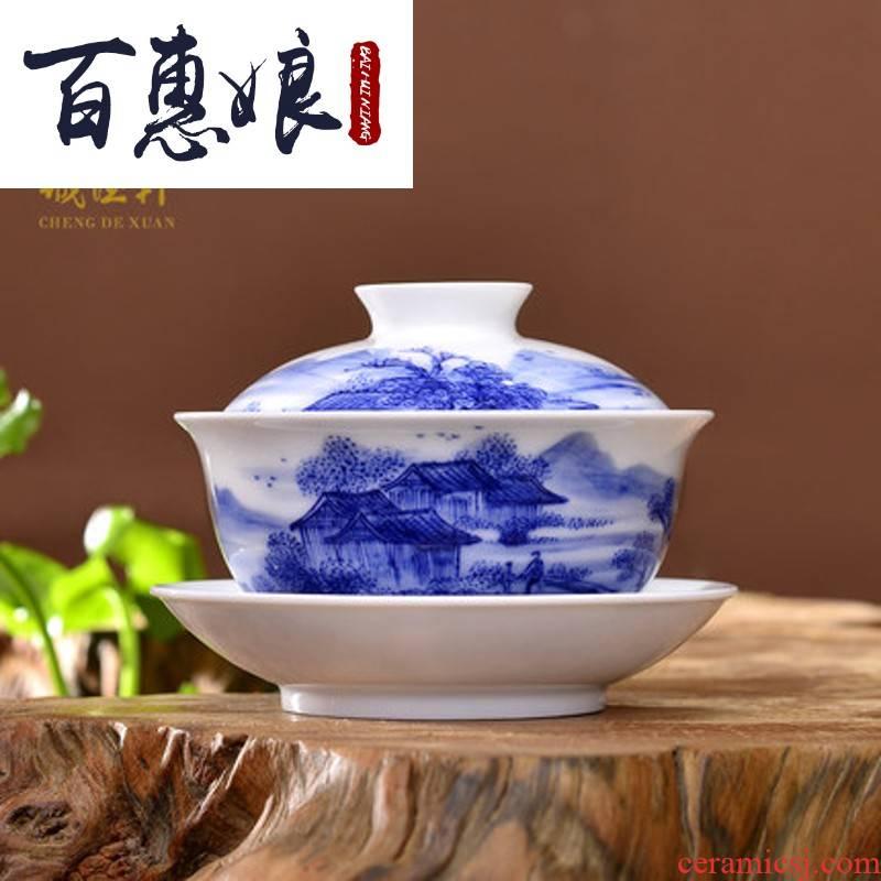 (niang jingdezhen ceramic tea set only three cup high - grade hand - made fine porcelain tureen 23 yiyi nostalgia