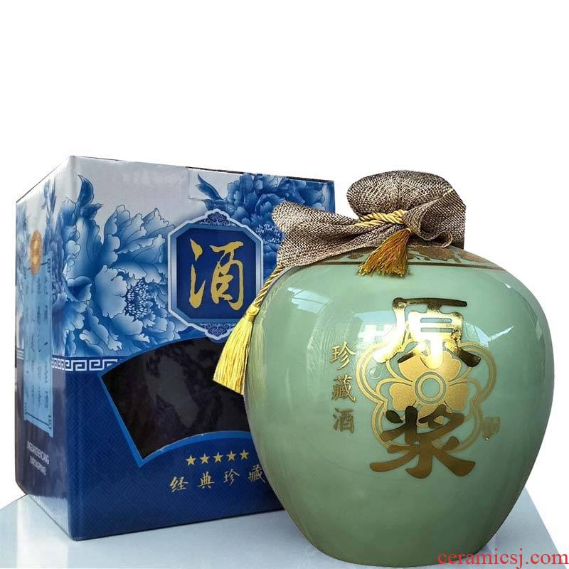 Qiao mu 5 jins of jingdezhen ceramic empty wine wine box carton portable wine wine jar jar 5 jins of seal wine