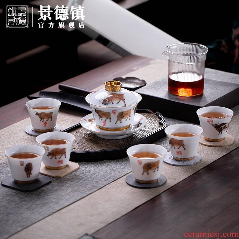 Jingdezhen official flagship store of ceramic tea set suit household glaze color five NiuTu tureen JRT cup combination