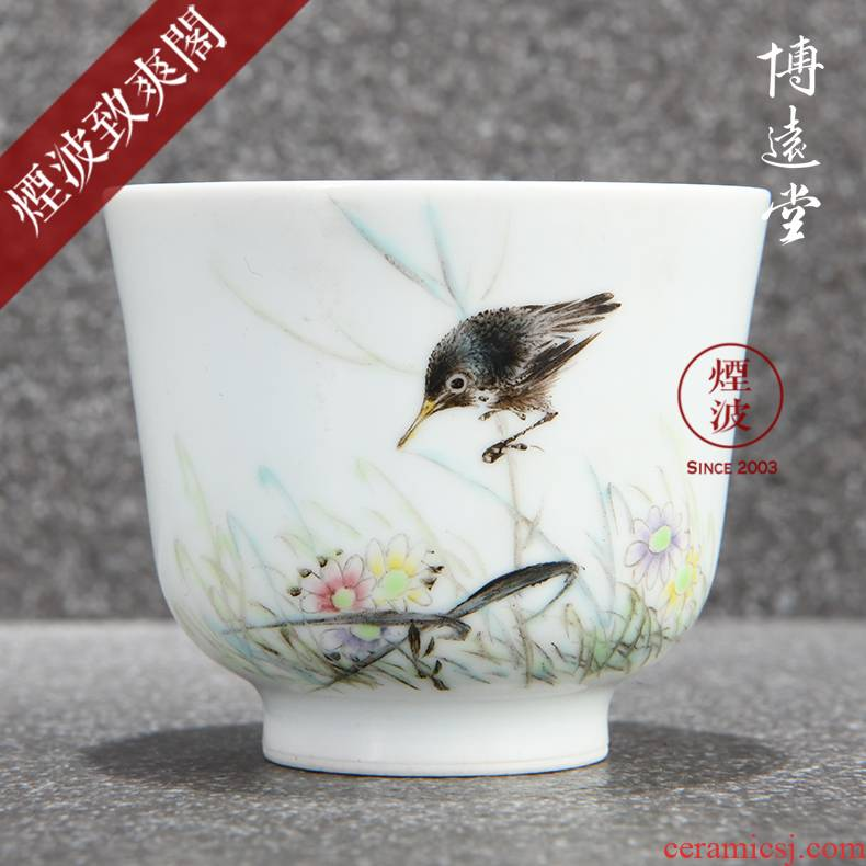 Those jingdezhen bo far hall hand - made famille rose porcelain bead mountain eight friends reed cup bird collection model