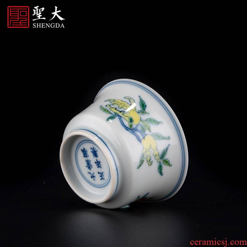 Holy big porcelain jingdezhen blue and white color bucket sanduo yongzheng grain wsop cup high - grade tea service manual kung fu tea cups