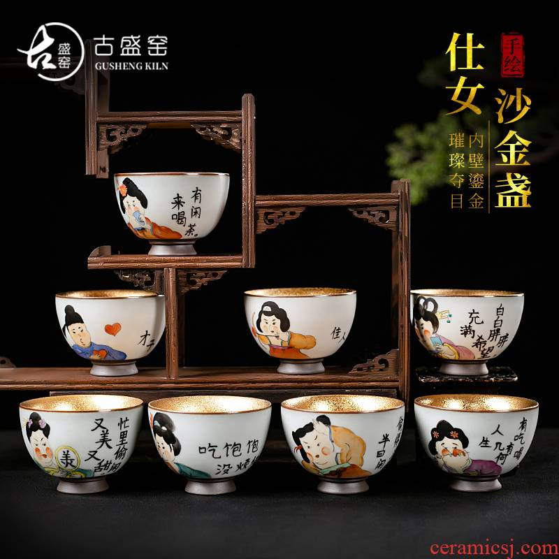 Town of your up kung fu tea colored enamel characters hand - made ceramic cups sample tea cup master cup single cup golden cup