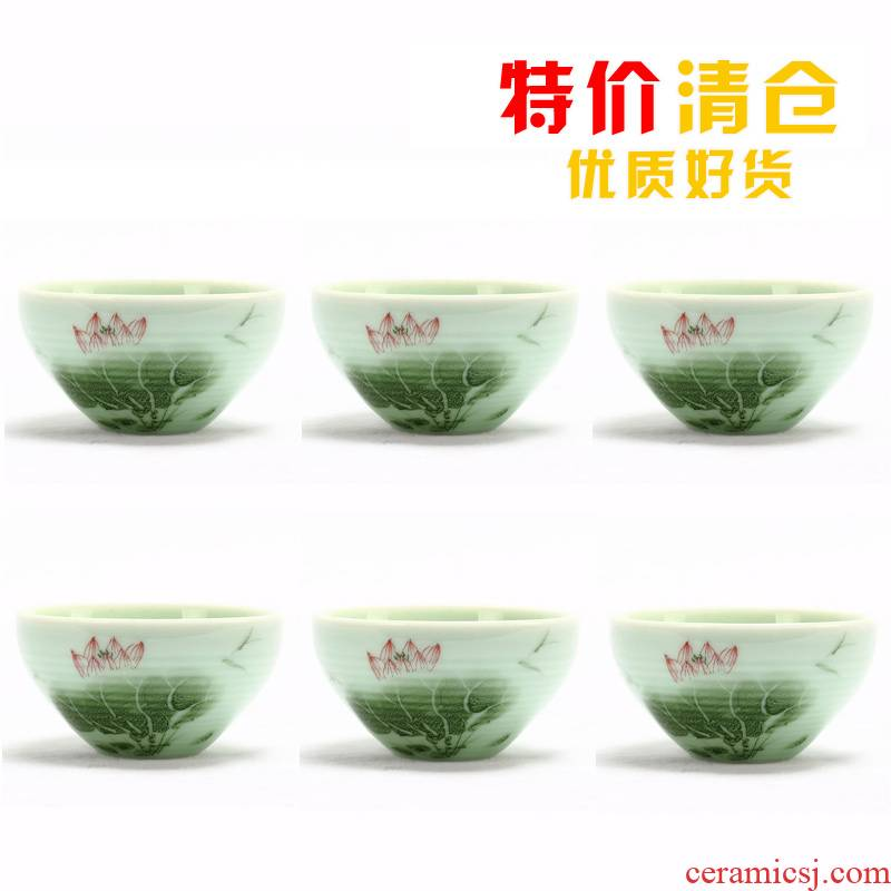 Hand - made kung fu tea set size 6 pack with the personal special celadon ceramics tea sample tea cup