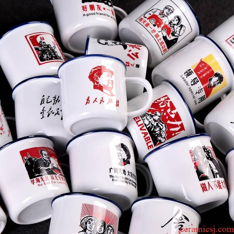 Classic ceramic ChaGangZi nostalgic old small barracks army green tea urn enamel cup koubei liberation