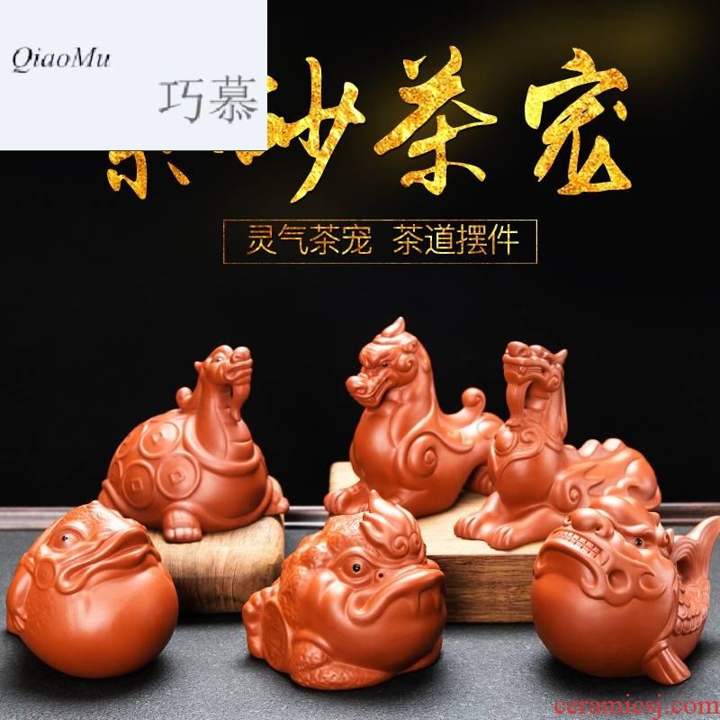 Qiao mu tea pet furnishing articles in plutus purple sand tea pet spittor dragon turtle player with kung fu tea tea tea tea tray accessories