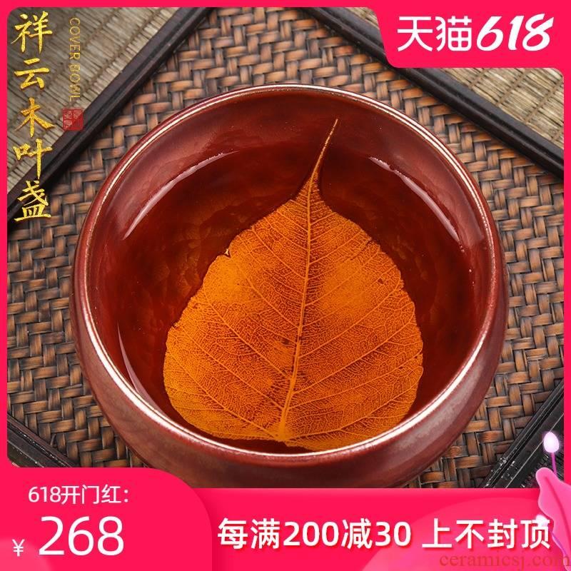The Master artisan fairy Lin Zongfu konoha light manual ceramic household kung fu tea tea Master cup single cup, cups