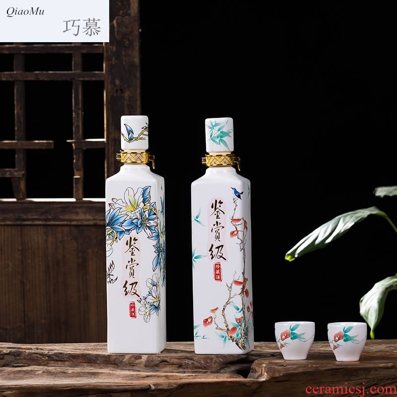 Qiao mu bottle loading creative decorative ceramic 1 catty hip points an empty bottle wine glass seal gifts small jars
